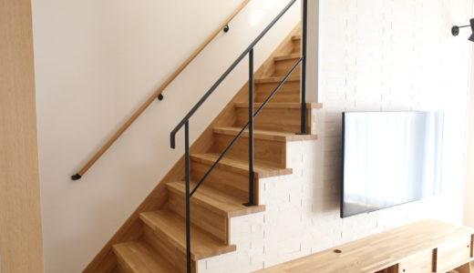 《web内覧会2019》階段 木製とアイアンの手すりが共存する大工さん力作の階段
