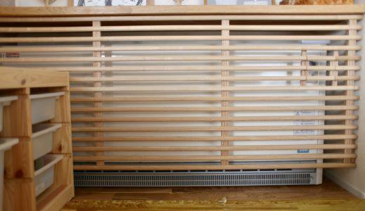《web内覧会2019》リビング6 格子で隠した蓄熱暖房機とメリットデメリット・仕様まとめ ※追記あり