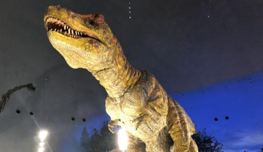 家族の思い出 《前編》福井県立恐竜博物館へ行ってきました