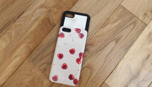 【便利】スリムで多機能なiPhoneケース!使い心地レポ