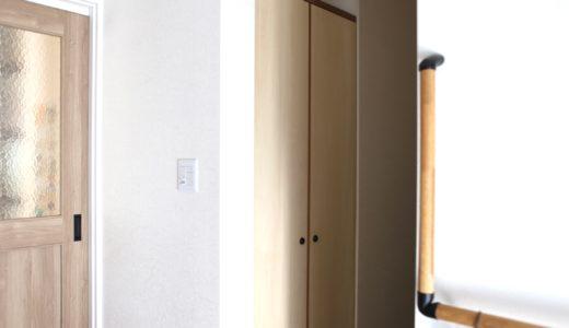 【ダイソー】玄関コートクロークをSNSで話題のアレで子供が使いやすい収納に
