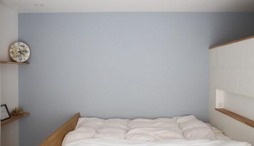 《web内覧会2019》寝室3  大活躍の室内物干しpid4Mと迷走した壁紙