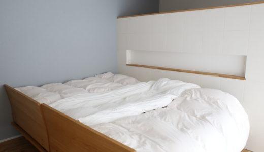 《web内覧会2019》寝室1 大きなニッチとエコカラット、そして逆さまベッドの謎