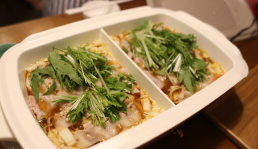 【売り切れ続出】やっと買えた「なべしゃぶ」BURUNO仕切り鍋で食べ比べ