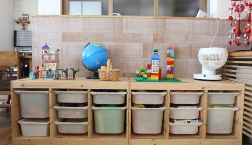 【お片づけ育】6歳3歳こどもと一緒におもちゃの整理をしました