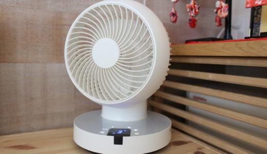 【冷暖房効率アップ】360度ぐるりと回って部屋の温度を一定にするサーキュレーター