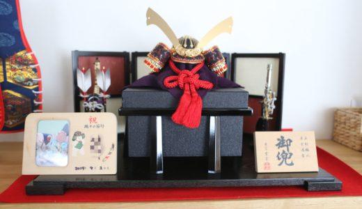 【節句】五月人形を飾りました